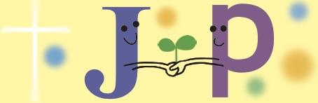 正義と平和協議会の活動のイメージ